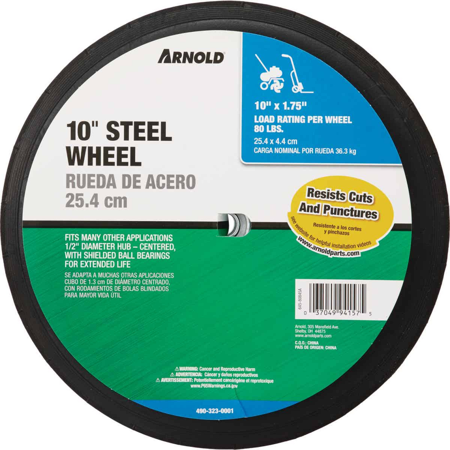 Arnold 10x2.75 Narrow Hub Wheel Image 2