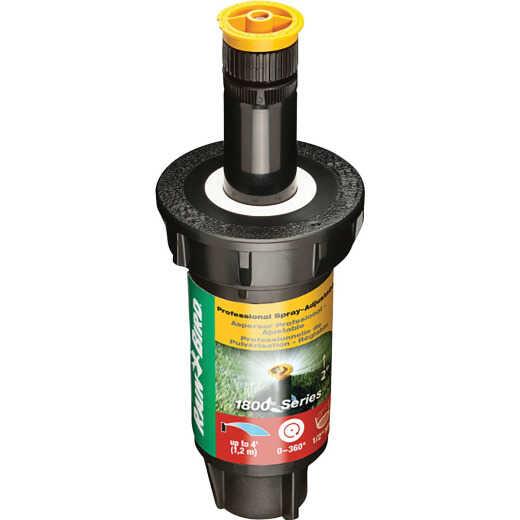 Rain Bird 2 In. Full Circle Adjustable 4 Ft. Rotary Sprinkler with Pressure Regulator